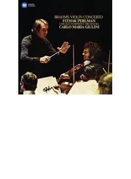 ヴァイオリン協奏曲 パールマン、ジュリーニ&シカゴ交響楽団