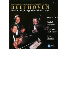 弦楽三重奏曲集 パールマン、ズッカーマン、ハレル(2CD)