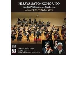 チャイコフスキー:ヴァイオリン協奏曲、ベートーヴェン:交響曲第7番 佐藤久成、宇野功芳&仙台フィル(2015)