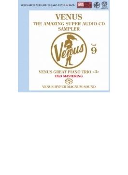 Venus Amazing Super Audio Cd Sampler Vol.9: ピアノトリオ編 (3)