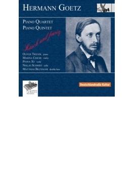 ピアノ四重奏曲、ピアノ五重奏曲 トリエンドル、シーシェ、ペイジュン・シュー、N.シュミット、ベルティンガー