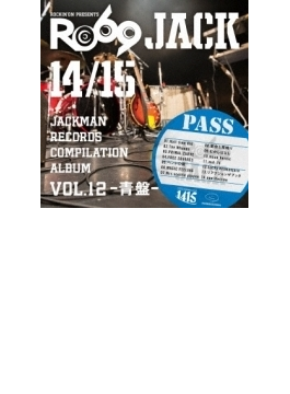 JACKMAN RECORDS COMPILATION ALBUM vol.12-青盤- RO69JACK 14/15