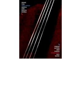 ドキュメンタリー『ユン・イサン~南北朝鮮のはざまで』 マリア・シュトットマイヤー監督(日本語字幕付)