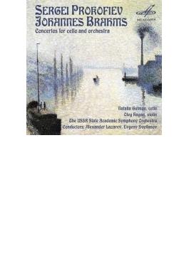 ブラームス:二重協奏曲、プロコフィエフ:交響的協奏曲 カガン、グートマン、スヴェトラーノフ、ラザレフ、ソ連国立響
