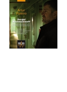 ピアノ作品全集第2集 アルトゥール・ピザーロ(2CD)
