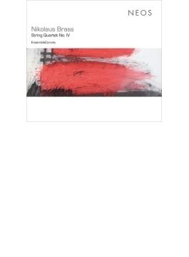 弦楽四重奏曲第4番 アンサンブル・コリオリス