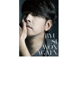 AGAIN【初回限定盤B】(CD+56Pフォトブックレット+α)