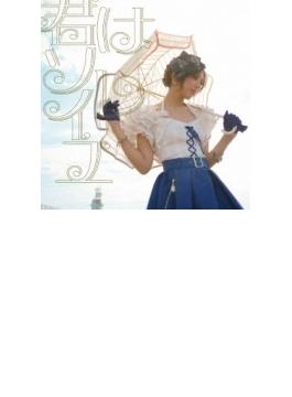 オリジナルビデオアニメーション ストライク・ザ・ブラッド ヴァルキュリアの王国篇 エンディングテーマ::君はソレイユ