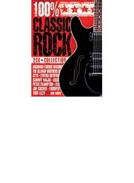 100 Percent Classic Rock