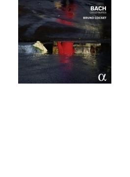 無伴奏チェロ組曲全曲 ブリュノ・コクセ(4台のチェロ)(2CD)