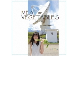 Meat Or Vegetables