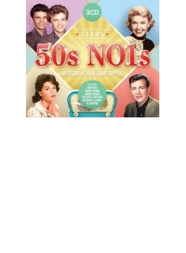 Stars Of 50s No. 1s
