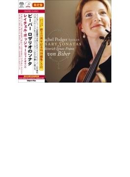 『ロザリオのソナタ』 ポッジャー、シヴィオントキエヴィチ、他(2SACD)(ボーナスCD付)