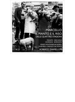 オラトリオ『四季の嘆きと微笑み』 ザルペロン&アンサンブル・ロレンツォ・ダ・ポンテ、ヴェニス・モンテヴェルディ・アカデミー(2CD)
