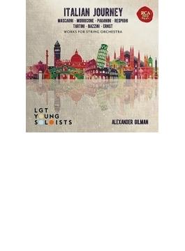 『イタリアへの旅~弦楽オーケストラのための作品集』 ギルマン&LGTヤング・ソロイスツ