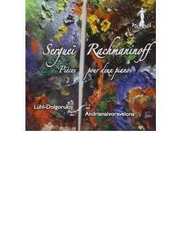 ピアノ協奏曲第2番、パガニーニ狂詩曲(2台ピアノ版) リュール=ドルゴルキー、アンドリアナイヴォラヴェローナ