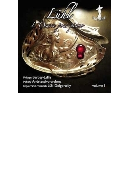 Piano Works Vol.1: Barbey-lallia Andrianaivoravelona Luhl-dolgorukiy