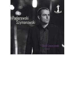 Mazurkas, Polonaises: Leszczynski(P) +szymanowski: Polonais Variations
