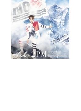 HIGHER【初回生産限定盤B (Jun. K盤)】