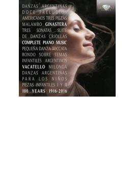 ピアノ作品全集 ヴァカテッロ(2CD)