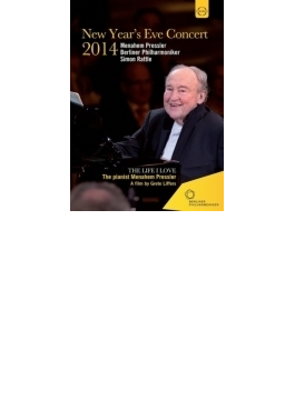 ジルヴェスター・コンサート2014 ラトル&ベルリン・フィル、プレスラー(+ドキュメンタリー)