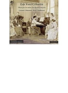 『天上の声~第2帝国のサロン・ミュージック~ハルモニウムを中心に』 フランソワ・ドゥプ、モロー、ロティエ、他