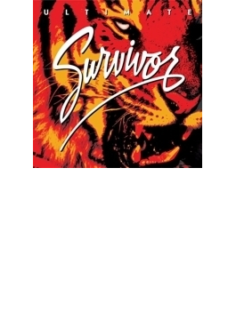Ultimate Survivor (Ltd)