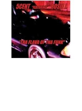 Tha Flava Of Tha Funk