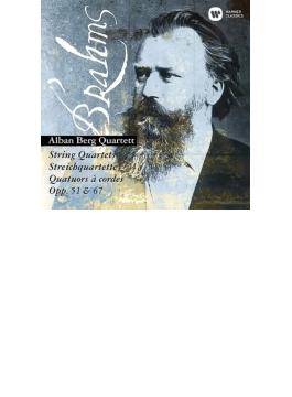 弦楽四重奏曲第1番、第2番、第3番 アルバン・ベルク四重奏団(2CD)