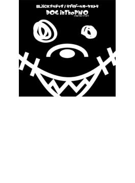 Blackブルドッグ / ラブラドールオーケストラ (A)(+dvd)(Ltd)