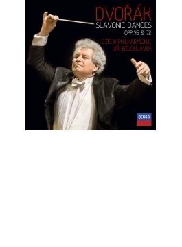 スラヴ舞曲全曲 イエジ・ビエロフラーヴェク&チェコ・フィル