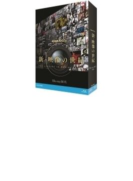 新 映像の世紀 ブルーレイbox (+dvd)