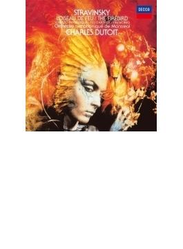 『火の鳥』全曲、幻想的スケルツォ、花火 シャルル・デュトワ&モントリオール交響楽団