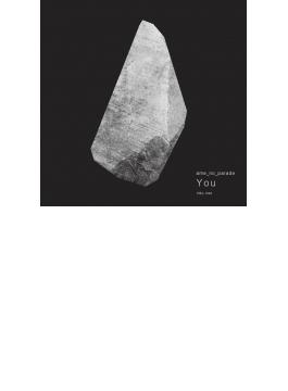 You (+DVD)【初回限定盤】