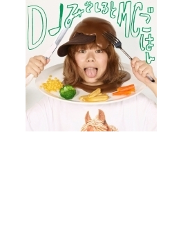 """味の向こう側 ~入り口~ (CD+ """"味の向こう側NOTE""""(もけもけ味蕾付き))【初回生産限定盤】"""