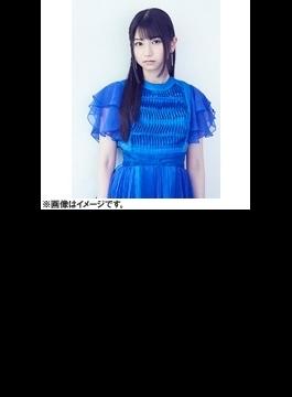 Various BLUE