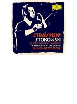 ストラヴィンスキー:春の祭典、バッハ/ストコフスキー:トッカータとフーガ、小フーガ、他 ヤニク・ネゼ=セガン&フィラデルフィア管弦楽団