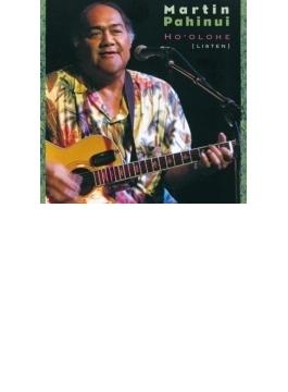 ハワイアン スラック キー ギター マスターズ シリーズ (23) ホオロヘ ・優しき歌声、アロハの心・