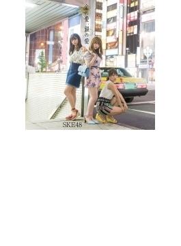 金の愛、銀の愛 (+DVD)【通常盤Type-B】