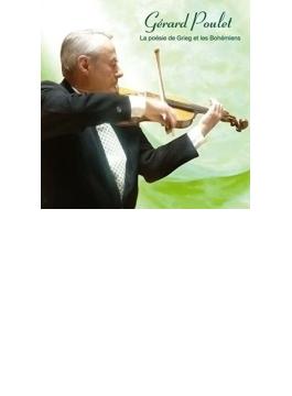 Violin Sonata, 2, 3, : Poulet(Vn) 川島余里(P) +smetana, Etc