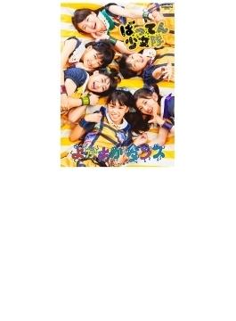 よかよかダンス (+DVD)【見んしゃい盤】