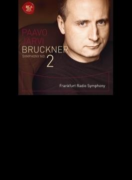 交響曲第2番 パーヴォ・ヤルヴィ&フランクフルト放送交響楽団