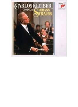 ニューイヤー・コンサート1989 カルロス・クライバー&ウィーン・フィル