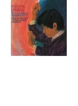 チャイコフスキー:交響曲第5番、ムソルグスキー:禿山の一夜 小澤征爾&シカゴ交響楽団