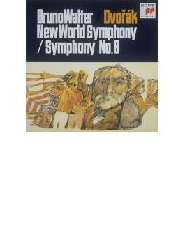 交響曲第9番『新世界より』、第8番 ブルーノ・ワルター&コロンビア交響楽団