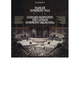 交響曲第8番『千人の交響曲』 レナード・バーンスタイン&ロンドン交響楽団