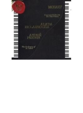 2台のピアノのための協奏曲、ソナタ アリシア・デ・ラローチャ、アンドレ・プレヴィン&セント・ルークス管弦楽団