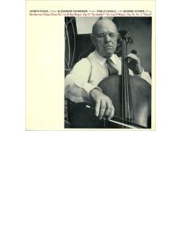 ピアノ三重奏曲第7番『大公』、第5番『幽霊』 パブロ・カザルス、ユージン・イストミン、アレクサンダー・シュナイダー、ヨーゼフ・フックス