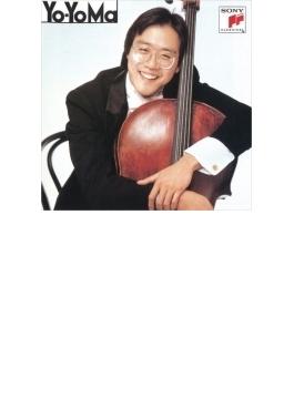 Yo-yo Ma: Liebesfreud-cello Favourites (Ltd)