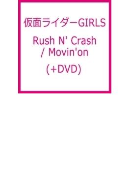 Rush N Crash (+DVD)